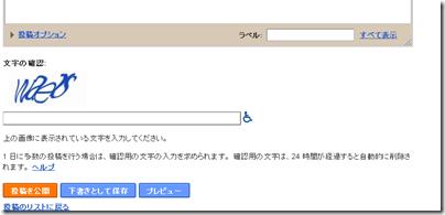 blogger-50kizi