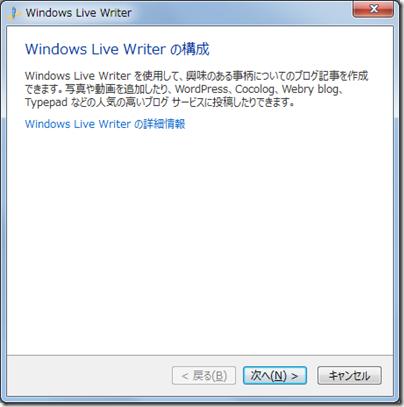 livewriter-fc2-01