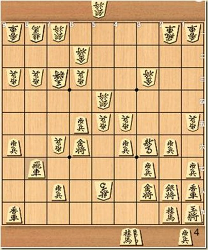 091103_職団戦_清水上さん対山田さん_09