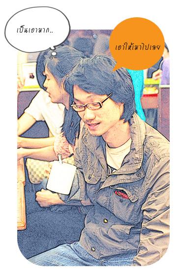 IMGP0791_s.jpg