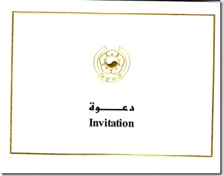 Korean Invitation_NEW