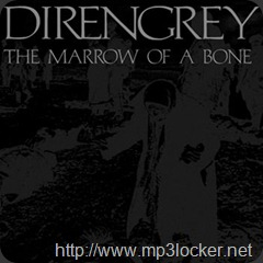 Dir En Grey Deg_the_marrow_of_a_bone_thumb