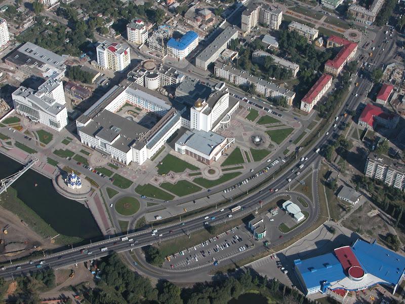 белгородский аэропорт табло вылета онлайн