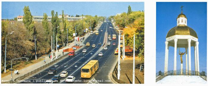 открытки Белгород