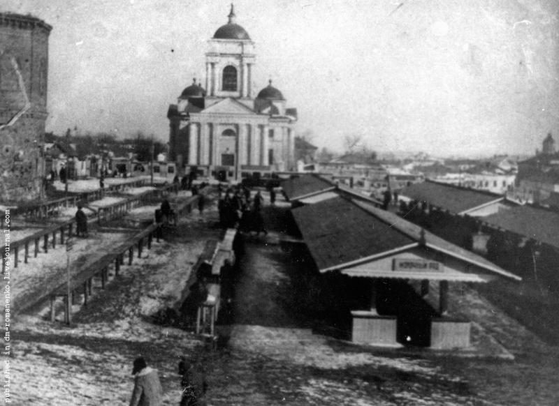 Преображенский кафедральный собор г. Белгорода