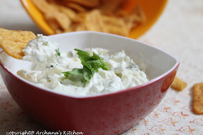 Tzatziki - Greek Yogurt Dip