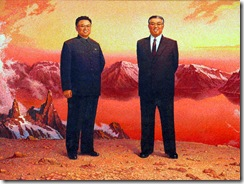 Father and Son Kim Sung Il and Kim Jung Il