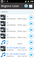 Screenshot of Ringtone Cutter