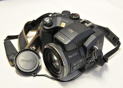 Fuji FinePix S7000