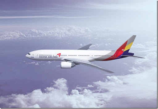 Asiana Airlines คว้ารางวัล Airlines of the Year 2010 จาก Skytrax