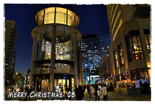 Merry Christmas, Akasaka Sacas