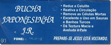 Adesivo religioso 21