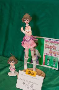 20110206-05-26-17-尾崎翔三房-01.jpg