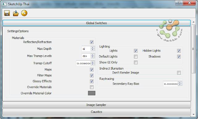 SketchUp - V-Ray for SketchUp 1.48.66 Vrayre09