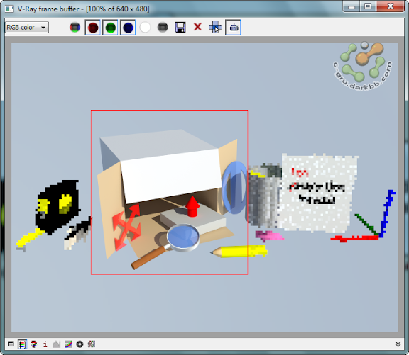 SketchUp - V-Ray for SketchUp 1.48.66 Vrayre11