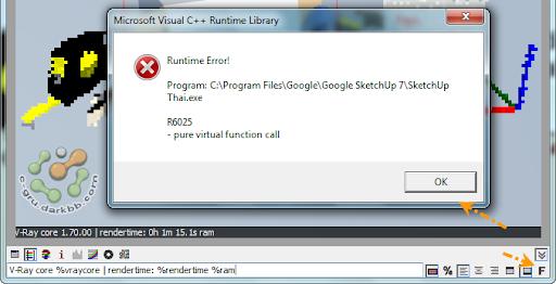V-Ray for SketchUp 1.48.66 Vrayre13