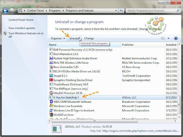 SketchUp - V-Ray for SketchUp 1.48.66 Unvray