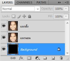 เทคนิคการทำภาพแบบ Interweaving Photo Strips [Photo Effect] JStrips06