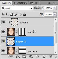 เทคนิคการทำภาพแบบ Interweaving Photo Strips [Photo Effect] JStrips22
