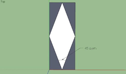 มหัศจรรย์รูปสี่เหลี่ยมกับ SketchUp Sq-30