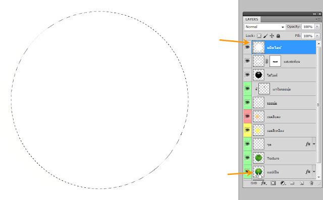 เทคนิคการวาดรูปแอบเปิ้ลสวยๆ Apple38
