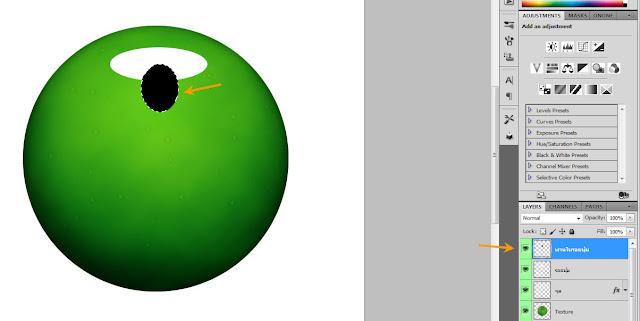เทคนิคการวาดรูปแอบเปิ้ลสวยๆ Apple13