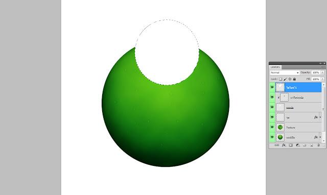 เทคนิคการวาดรูปแอบเปิ้ลสวยๆ Apple16