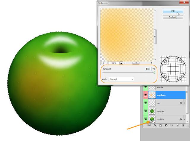 เทคนิคการวาดรูปแอบเปิ้ลสวยๆ Apple29