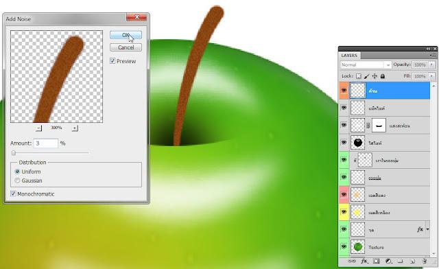 เทคนิคการวาดรูปแอบเปิ้ลสวยๆ Apple46