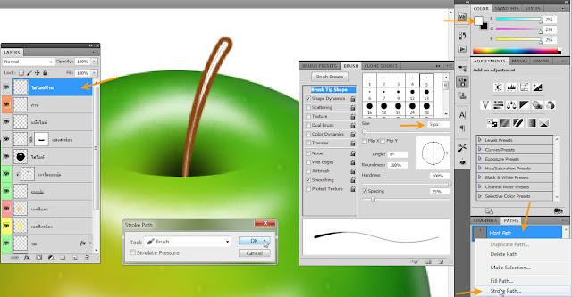 เทคนิคการวาดรูปแอบเปิ้ลสวยๆ Apple47