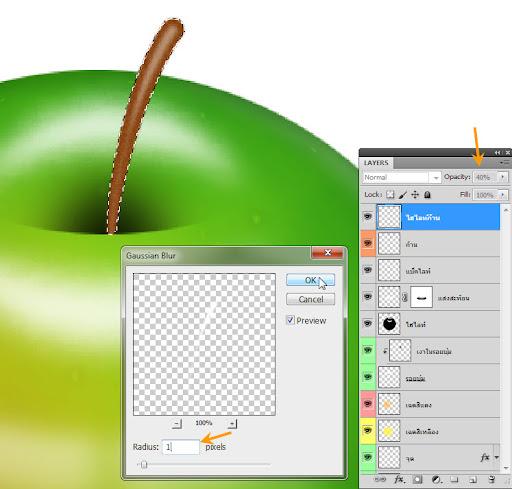เทคนิคการวาดรูปแอบเปิ้ลสวยๆ Apple48
