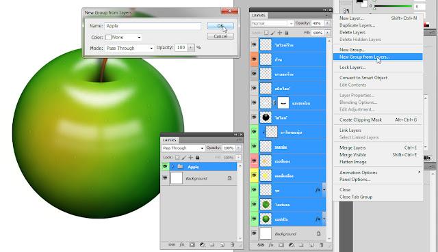 เทคนิคการวาดรูปแอบเปิ้ลสวยๆ Apple54