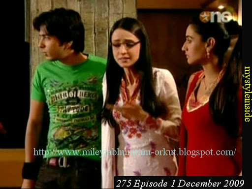 Related Pictures nupur samrat gunjan romantic video link india tv and ...