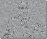 Pak Widada3