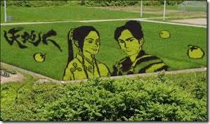 rice-art14-600x351