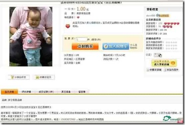 baby-auction-screengrab-1
