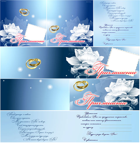 Wedding Invitation - Blue Rose