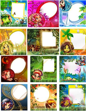 Child Photo Frames - Signs of the Zodiac