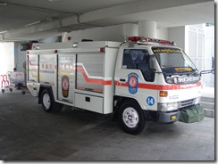PA080353