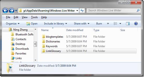 WLW config directory