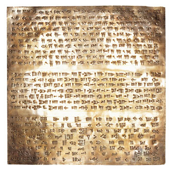 """""""Libro de Mormón""""- evidencia arqueológica"""