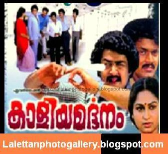 appunni malayalam movie mp3 songs download