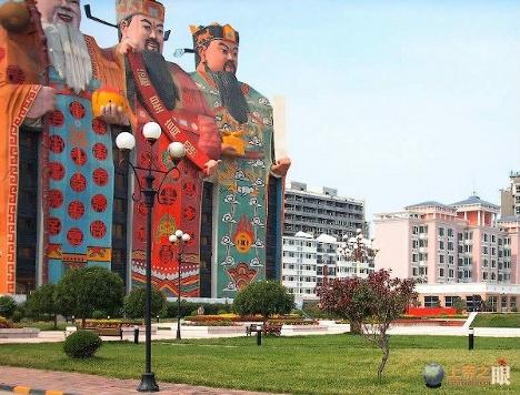 hotel-aneh-china-2.jpg