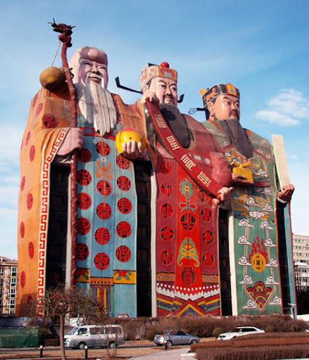 Hotel Tianzi, Hotel Paling Aneh Di Dunia [ www.BlogApaAja.com ]