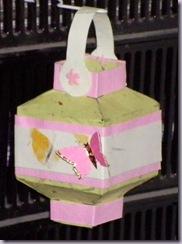 lantern20100814