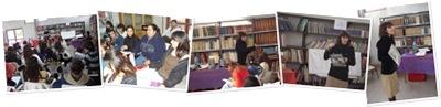 Ver Taller de Promoción de la Lectura Infanto Juvenil - EDELIJ