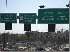 Israel Trip 119