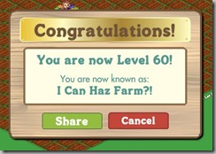 temp_farmvillemessage