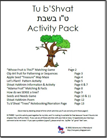 Tu B Shvat ט ו בשבת Activity Pack Free Download