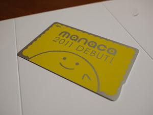 manaca デビュー記念カード